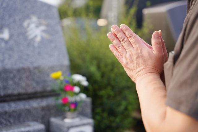 娘2人は結婚し、跡取りのいない私たち60代夫婦の「墓じまい」をどうすれば.../お悩み相談