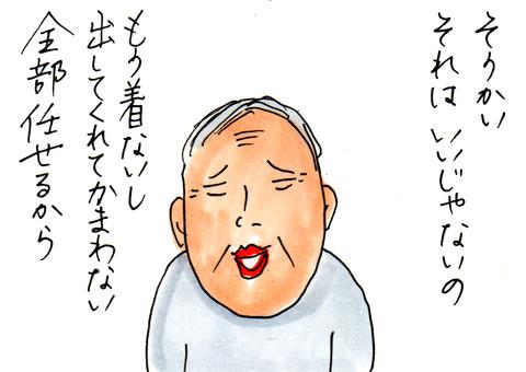 01c6a4a2-s.jpg