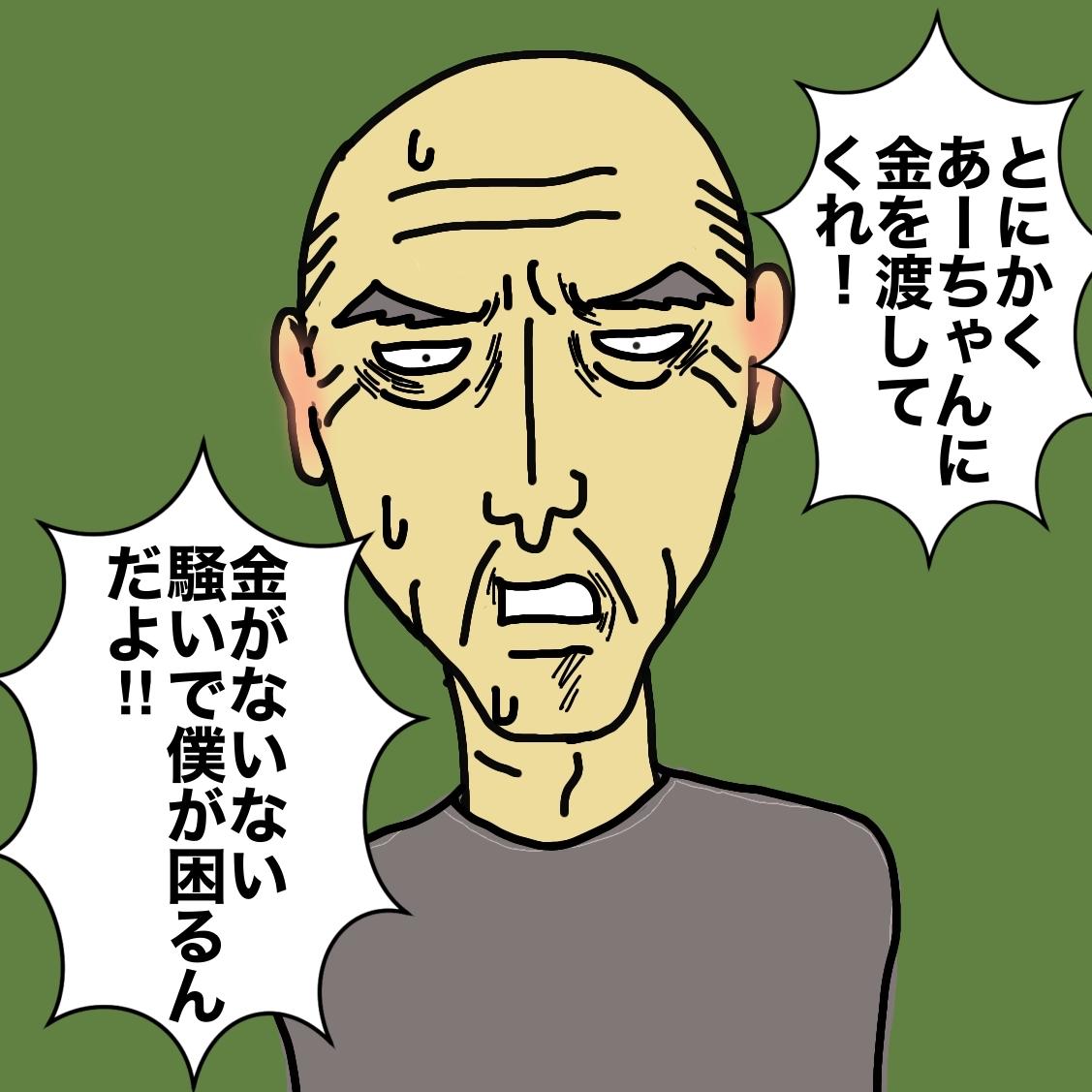 Image (6).jpeg