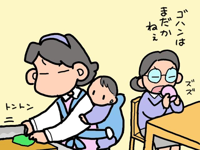 私が義母の家事の機会を奪っていた?少し後悔しているあの頃のこと/山田あしゅら