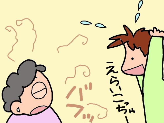 不安定な排便リズムを把握したい。デイサービスでも好評だった便通カレンダー/山田あしゅら