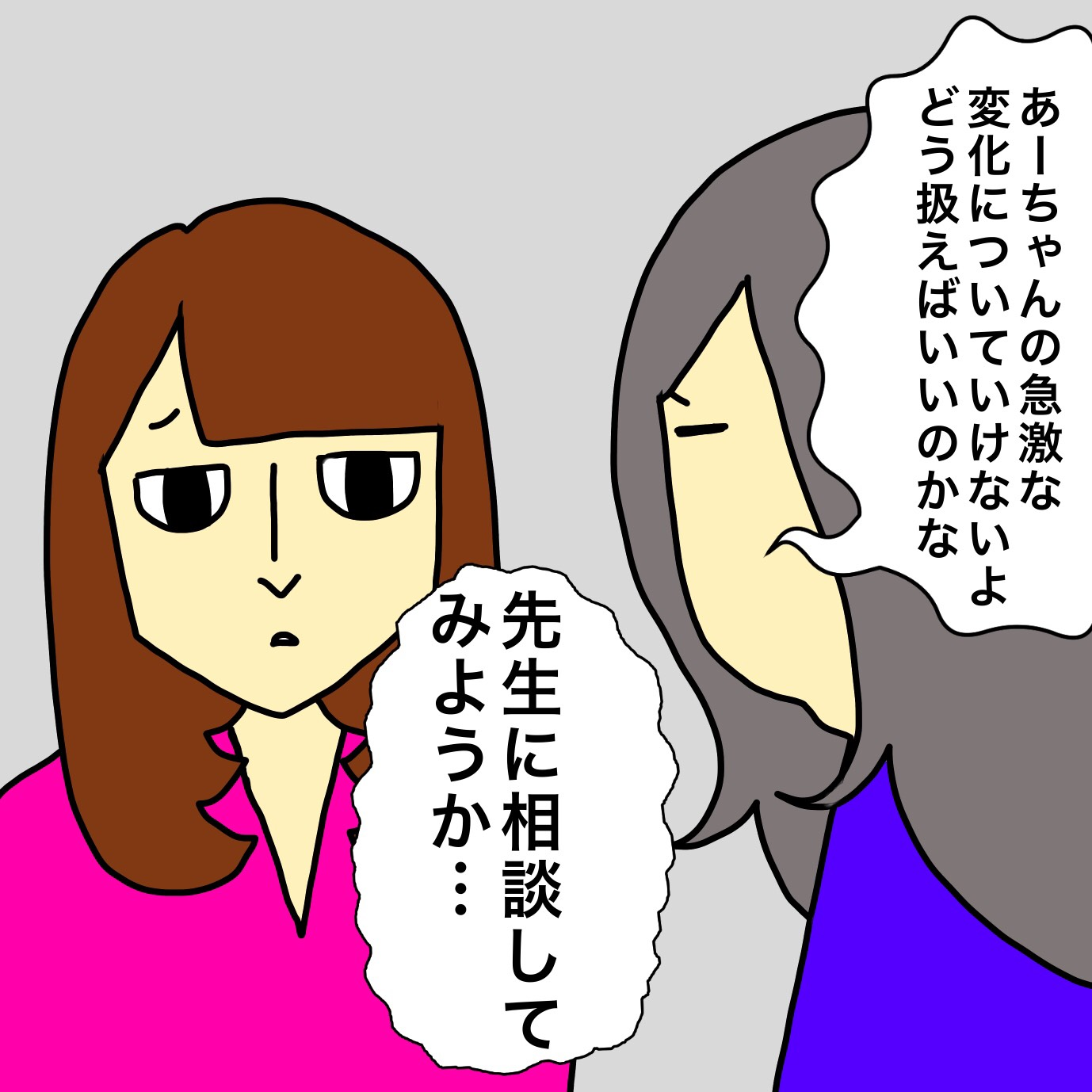 Image-3.jpeg