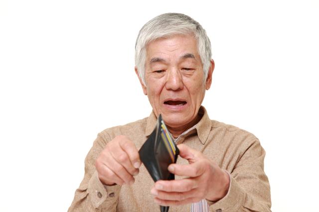 遊びと趣味のお金を無心してくる高齢の父。断ると「お前の旦那は甲斐性なしだな!」って...