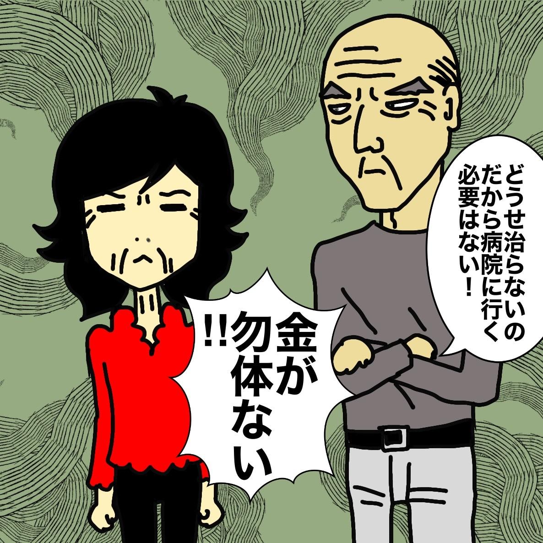 Image (4).jpeg