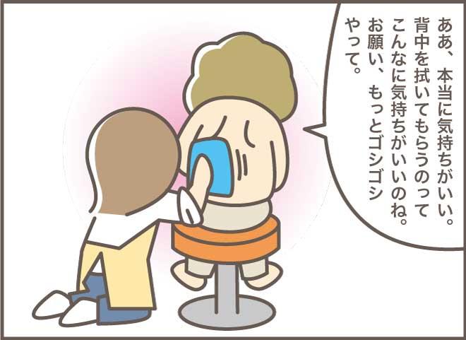 「お願い、もっとゴシゴシやって」初めて姑妹の清拭をした時のこと/バニラファッジ