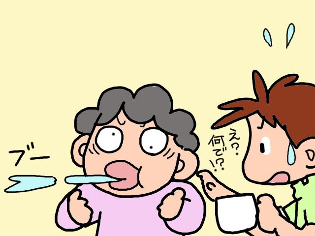 義母がお茶を飲み込めなくなっちゃった! その窮地を救ってくれたのは...⁉/山田あしゅら