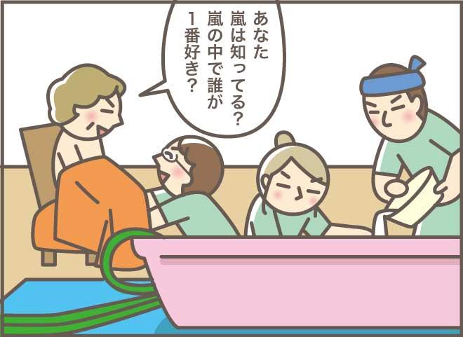 3人がかりでの訪問入浴サービス。おばさんがしゃべり続けた理由/バニラファッジ