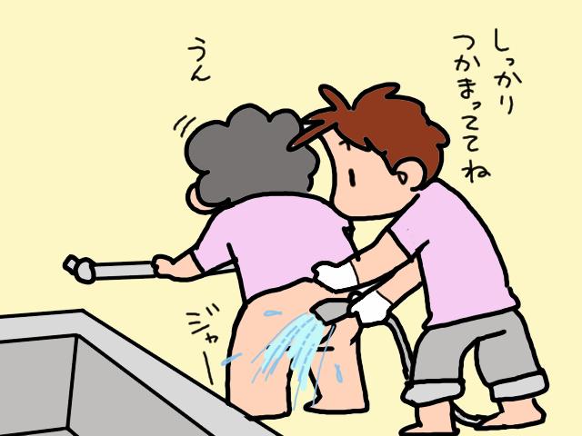 最初は抵抗があった下の世話も慣れっこ。義母の介護が苦にならない理由/山田あしゅら