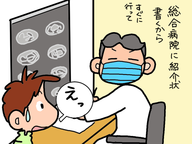 「入院になるかも...」嫁の緊急事態発生! わがまま放題の義父はそのとき.../山田あしゅら