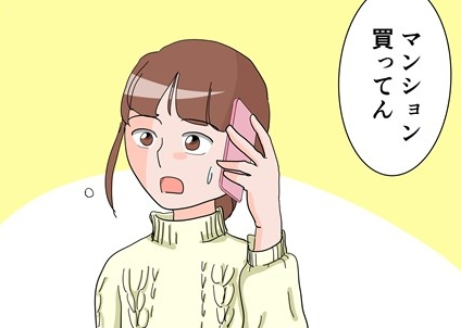 【漫画】67歳母がガン闘病中に「マンション買ってん」。完成間近に告げられた余命に涙...