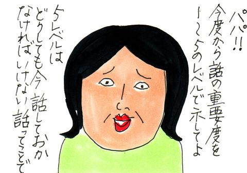 1fe74311-s.jpg