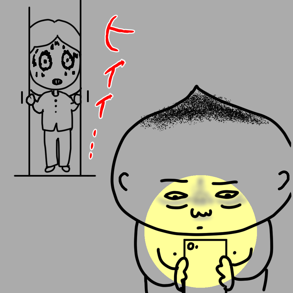 20201111dokechi2.png