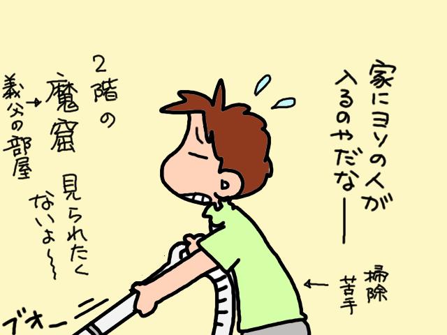 つい自分で抱え込む...。「介護沼」にハマって疲弊しがちな「介護者あるある」/山田あしゅら