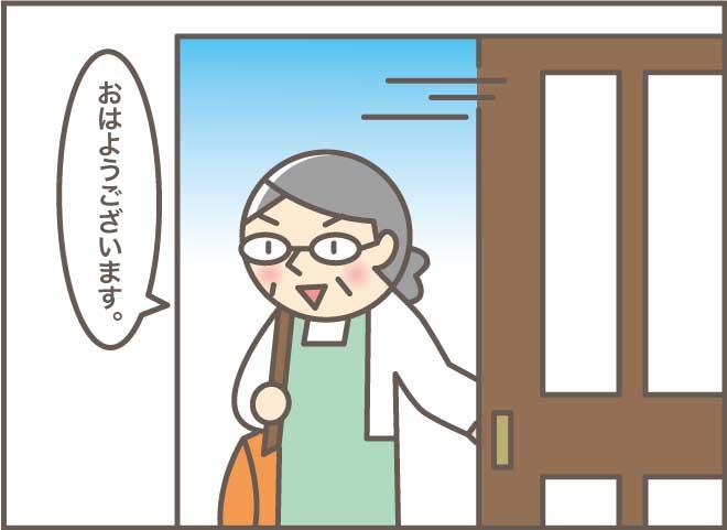 介護の助っ人、家政婦さん登場!一番苦手な介護を任せて気が楽に/バニラファッジ