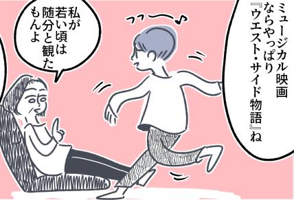 不思議と似る親子の趣味。大人になって共有できるのが新鮮で心地いい/oyumi