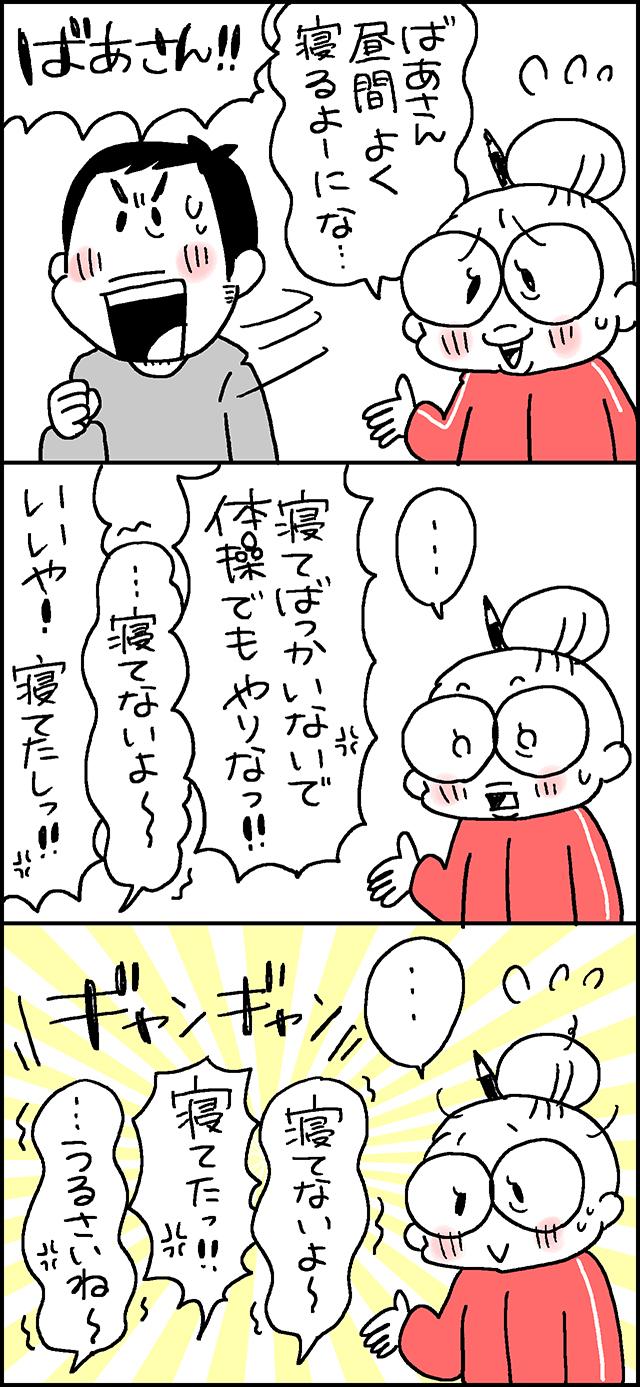 少しづつ3.jpg