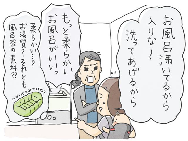 31_03.jpg