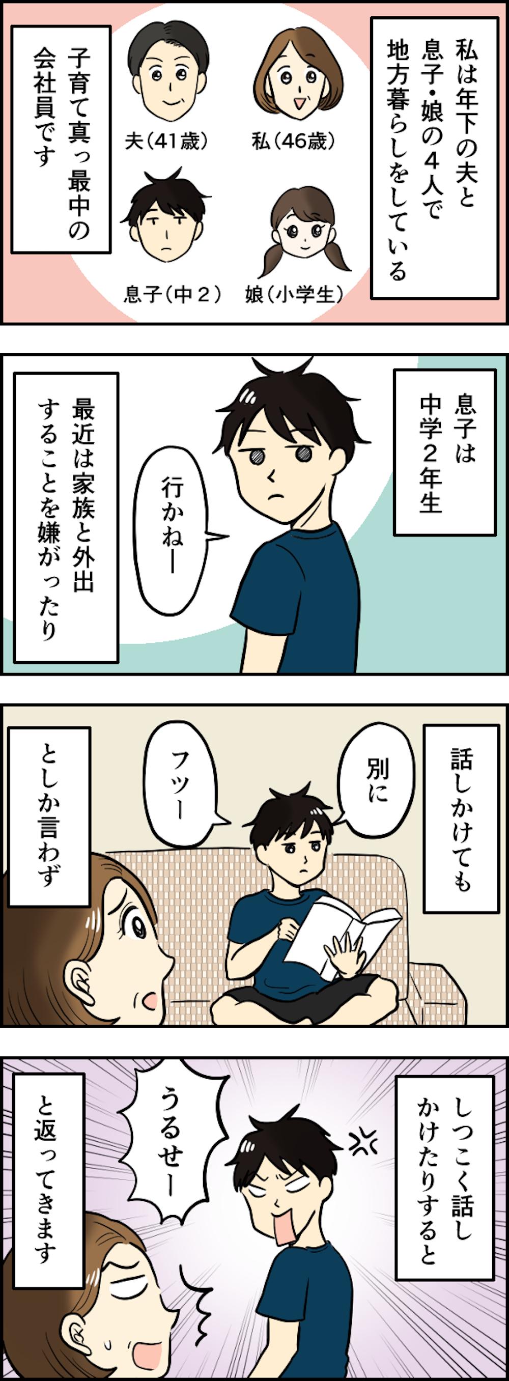 31kansei_01.png