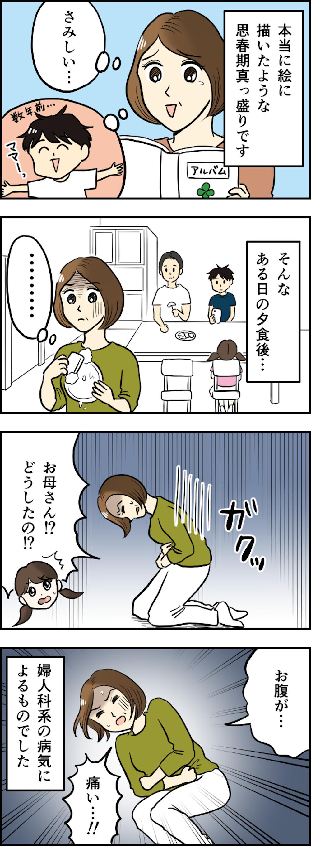 31kansei_02.png