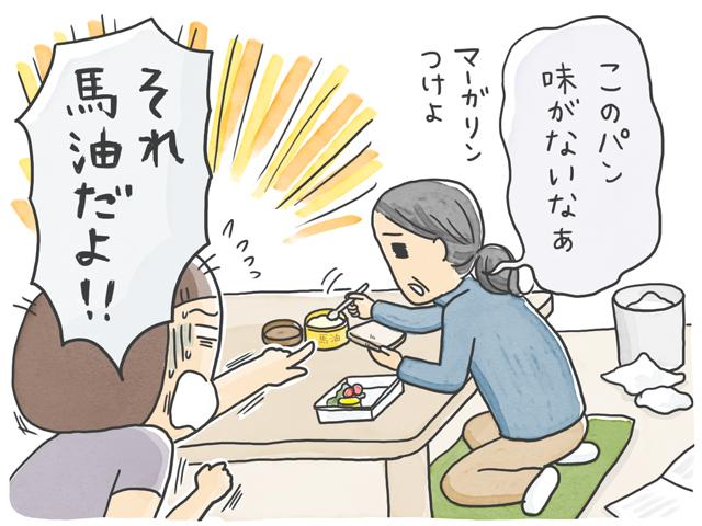 32_03.jpg