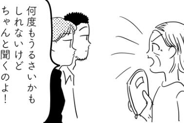ある日親は死ぬ。実感がわかないけど備えておくべき「その後のこと」/oyumi