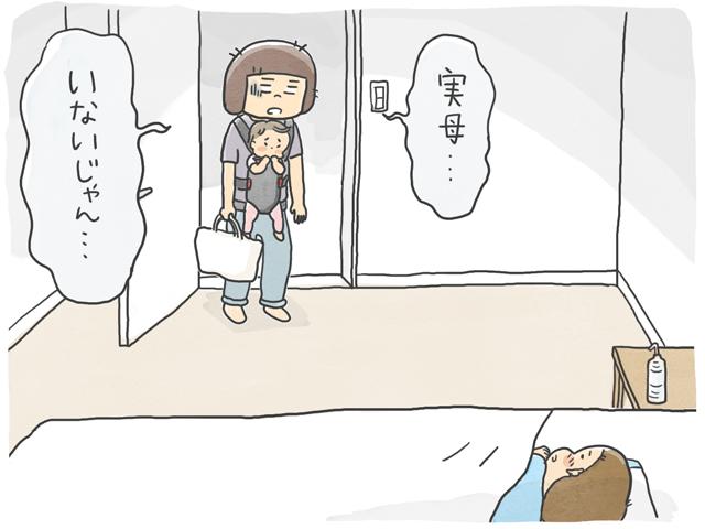 33_03.jpg