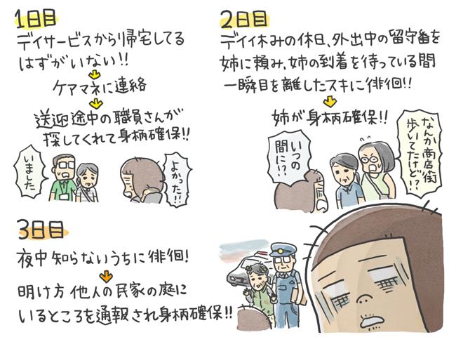 34_01.jpg