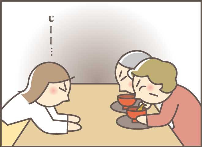 事故が心配なお餅の代わりに!簡単な「やわらかおはぎ」の作り方/バニラファッジ
