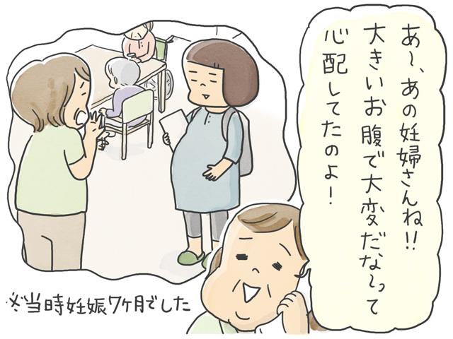 35_02 (1).jpg