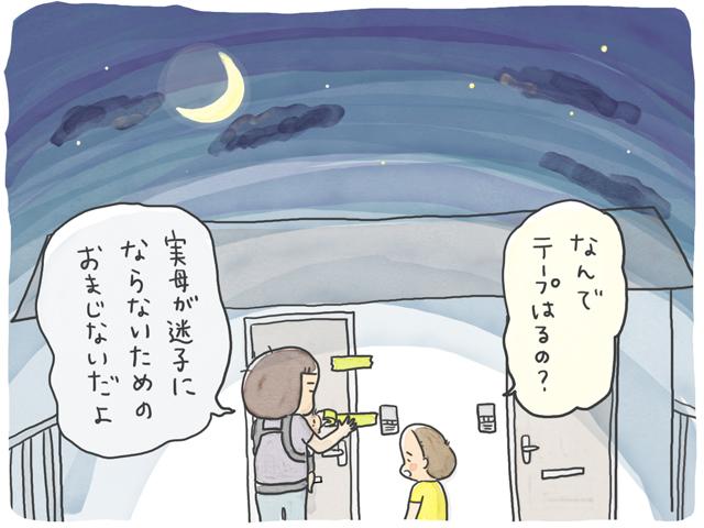 36_03.jpg