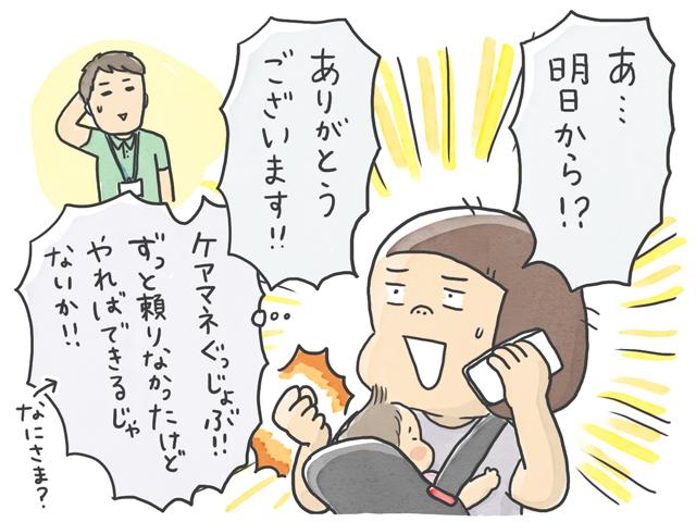 37_02.jpg