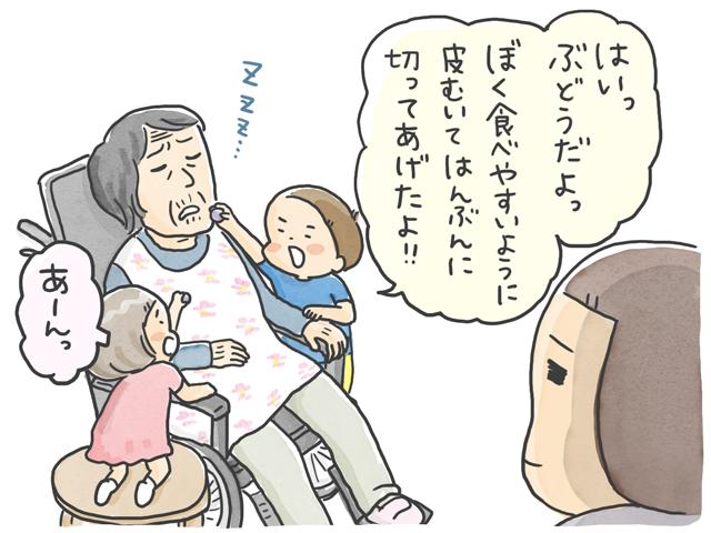 38_01.jpg