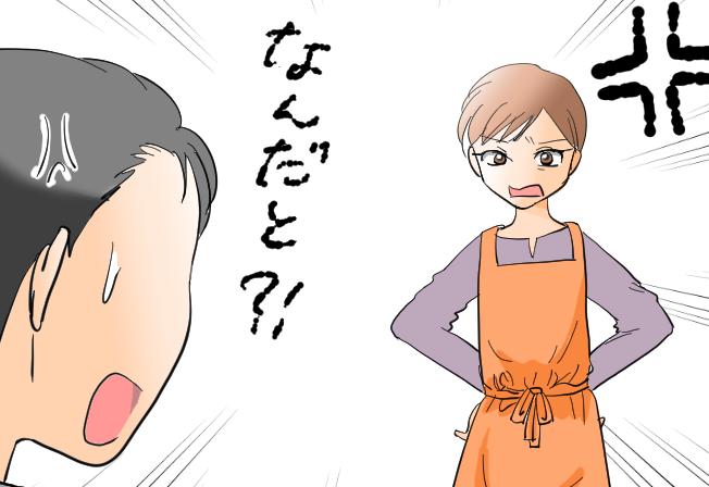 【漫画】「もう離婚だね!」罵りあって大げんか...。仲直りは息子の「ある仕掛け」のおかげでした