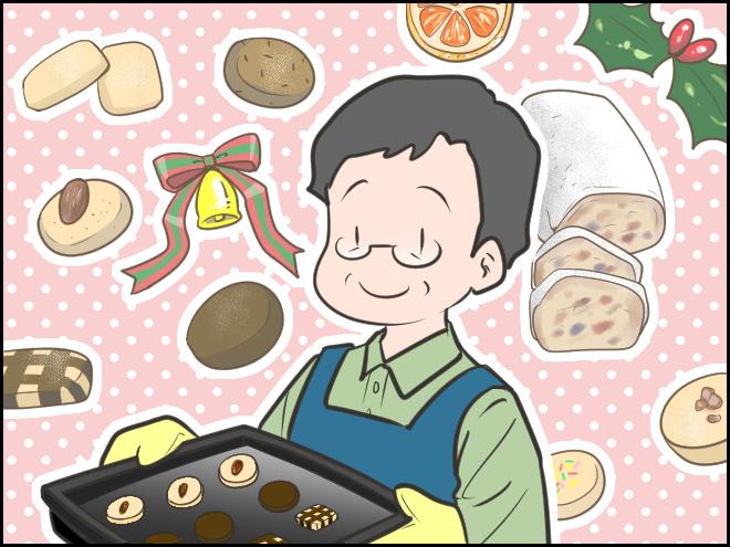 困った!レシピがない!?今年の義母のクリスマスのお菓子作り/もづこ