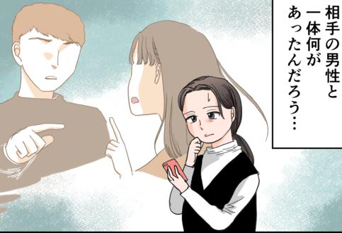 【漫画】同棲先から「家に帰りたい...」。「幼い頃の泣き声」そのままだった電話越しに泣く娘