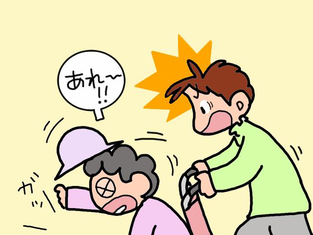 車いすでの外出にビクビク...「おりて歩こうかー」認知症の義母からまさかの気遣い!?/山田あしゅら