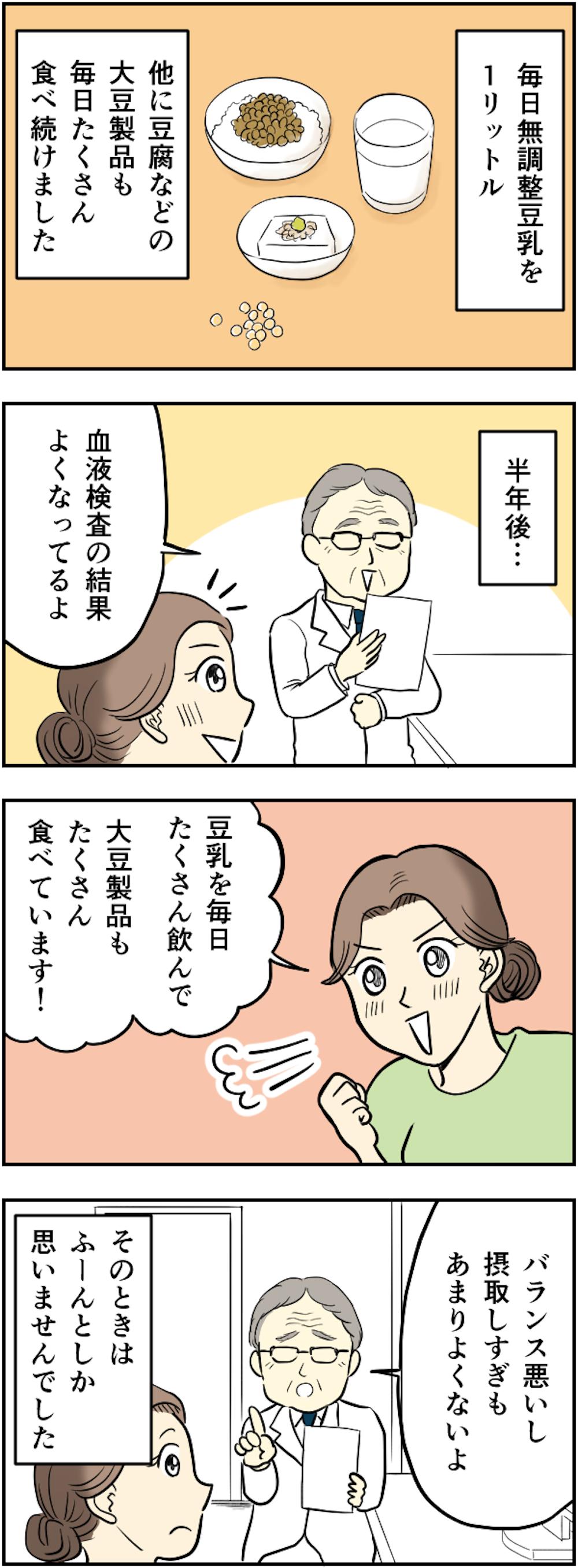 45kansei_005.png