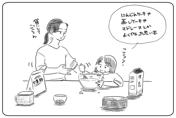 変わり者の母が恥ずかしくて嫌いだった。一度離れた今だから思うこと/oyumi
