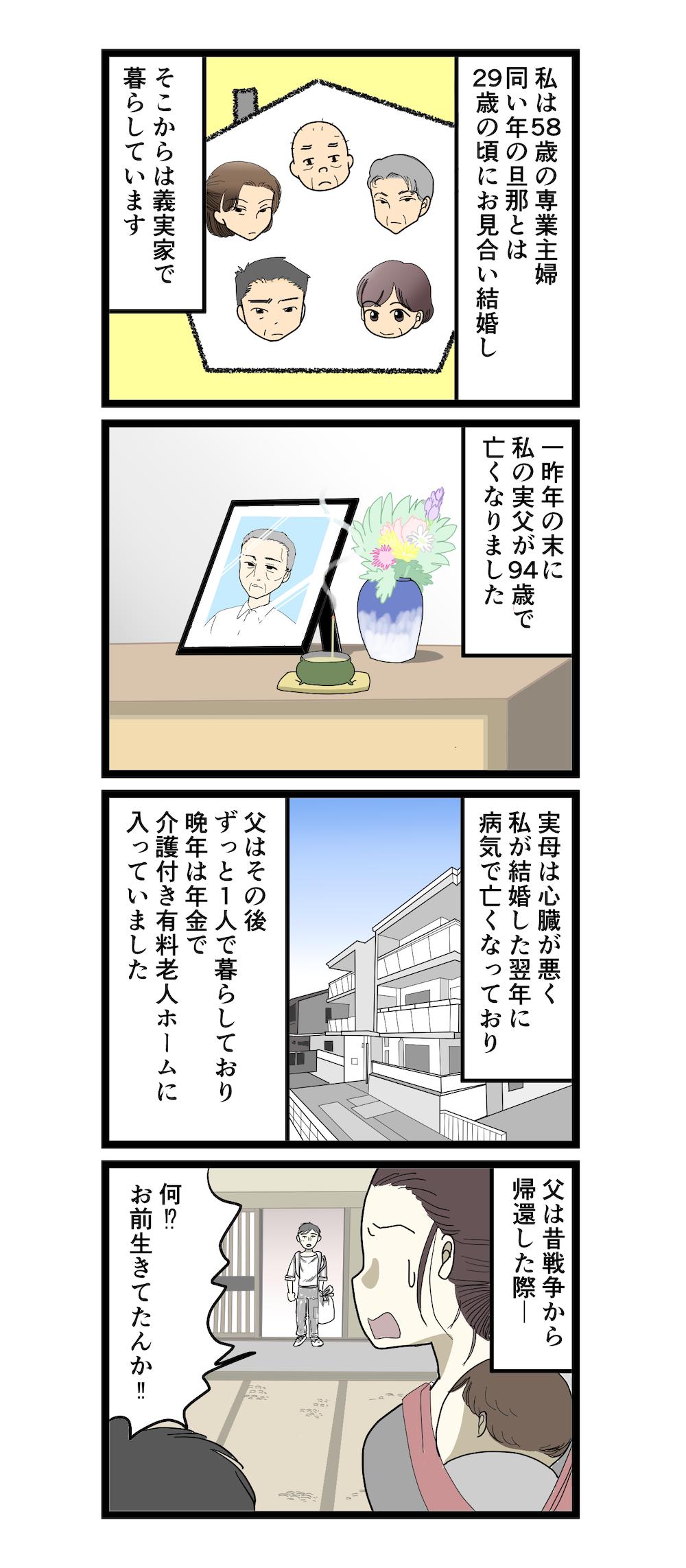 1(修正).png