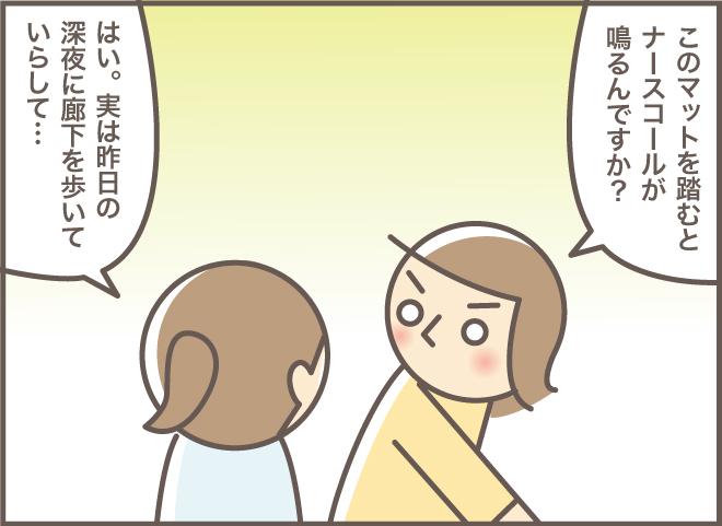 50-2.jpg