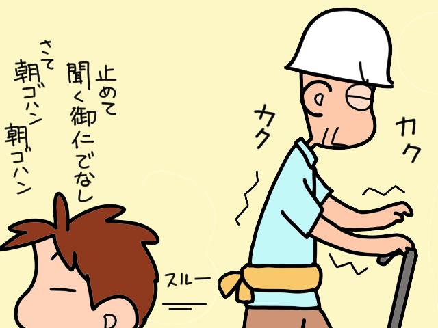「死なないサイボーグ」じゃないから。時には見守ることも必要な介護/山田あしゅら