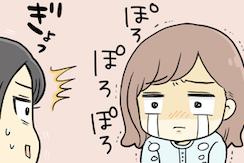 【漫画】私の周りで「あの人と仲良くしないで」と頼み回っていたママ友。その理由が怖かった...<後編>
