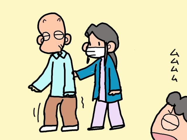 義父に寄り添う美人療法士さんに義母がまさかのヤキモチ!?/山田あしゅら