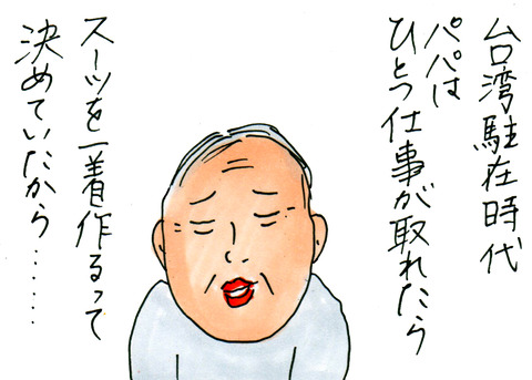 6c749974-s.jpg
