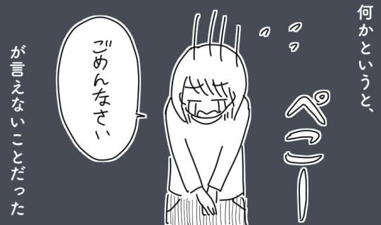 家族なんだから察して、は甘え?「ありがとう」「ごめんなさい」が言えない/oyumi