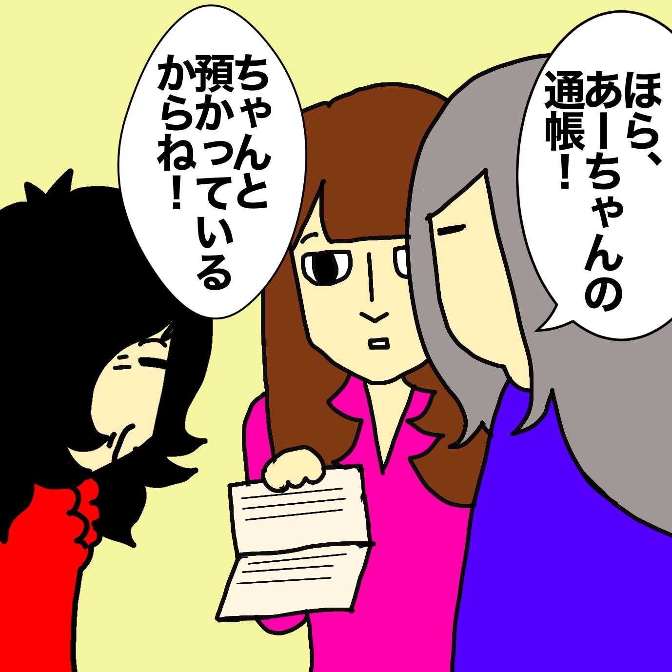 Image (1).jpeg