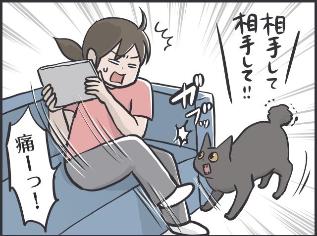 しっぽ7.PNG