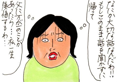 75a23db0-s.jpg