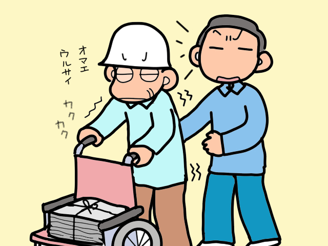 要介護の義父が「車椅子を押せば一人でスーパーに行ける」と豪語。いざやってみると.../山田あしゅら