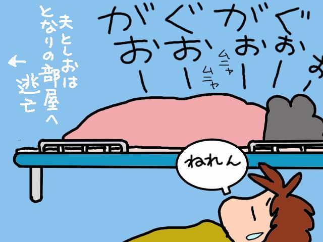もう義母は自力で2階へ上がれない...リビングにベッドを置く「本格介護の始まり」/山田あしゅら